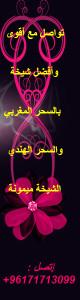 Fotor0101712712