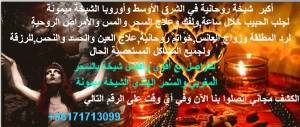 Fotor01023221456