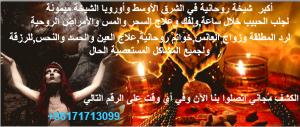 bannerfawaz
