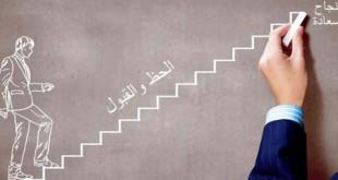 jalb_had_9aboul-640x279