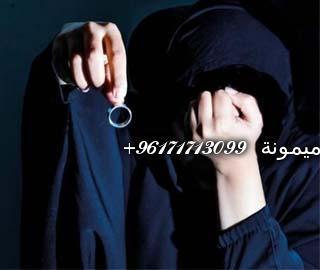 sihr_tafri9_zawjayn