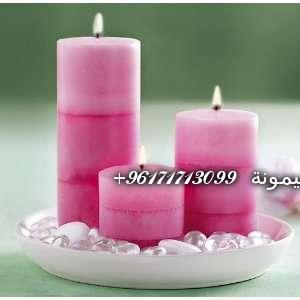 131691351_amazoncom-rose-scented-pink-pillar-candles-w-plate-