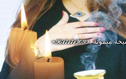 3amal_fawaid_ruhania