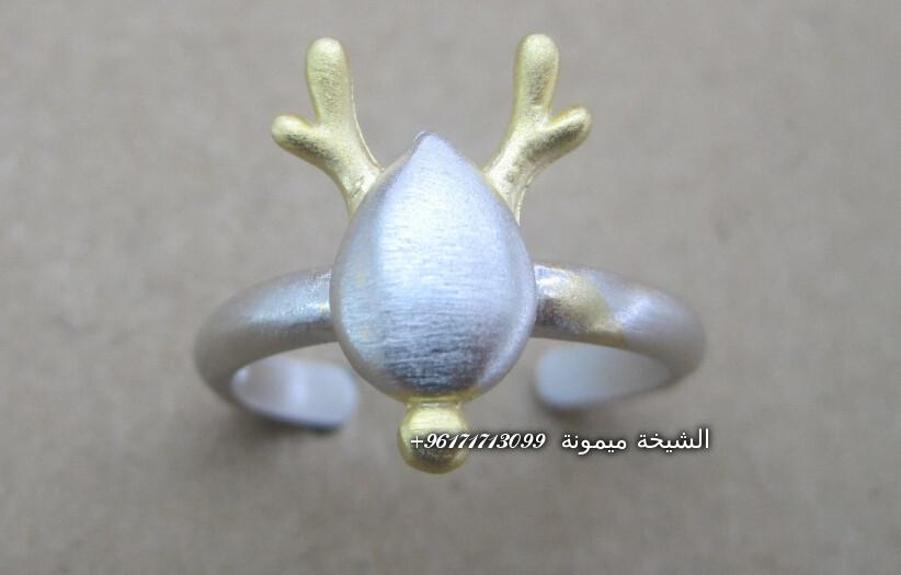 925-Sterling-Silver-font-b-ring-b-font-fashion-open-font-b-deer-b-font-horn