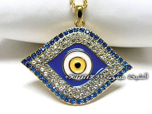 Blue_eye_pendant_JNK1843