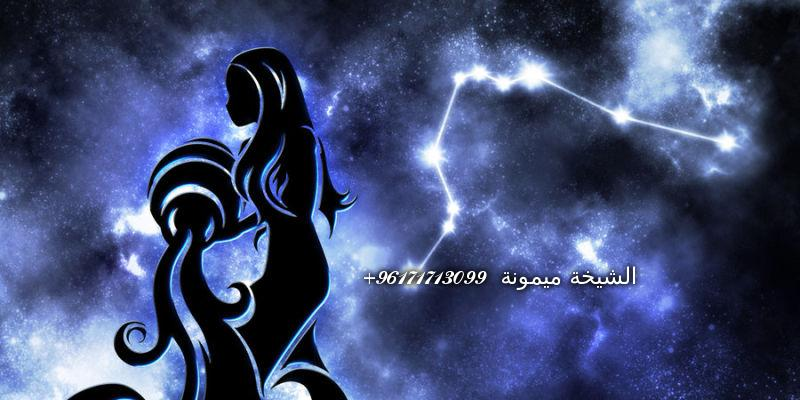 aquarius___star_sign_by_hogbod-d4c64zb-800x400