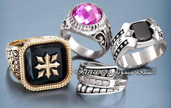 high-school-class-rings-new-designs