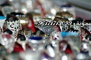 2010526-54447fzaZVNWo