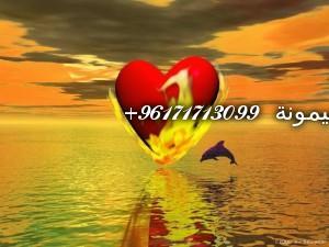 burning_heart-300x225