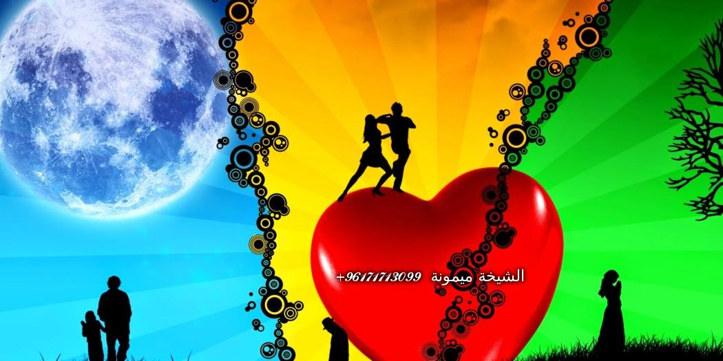 Colorful-Wallpapers-Of-Love