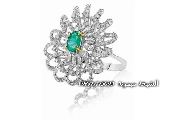 Emerald_Ring_low