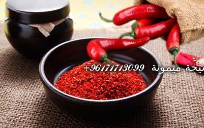 korean image,red pepper