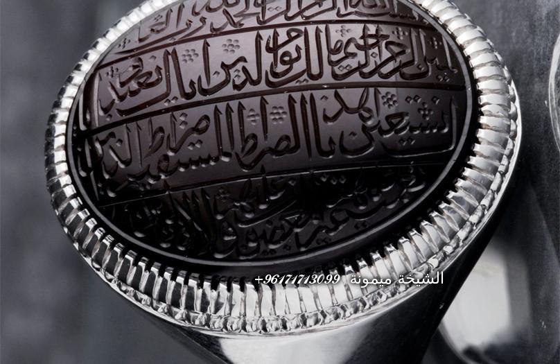khatam-rou7ani-ja___dalah----44c760f
