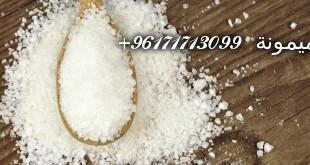 الملح الخشن فعال لأقدام ناعمة