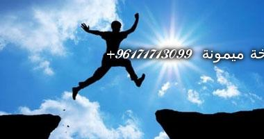 S920131484354