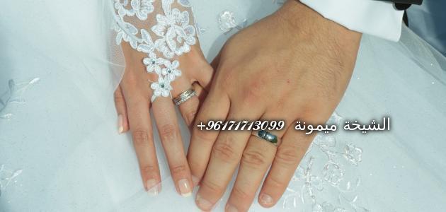دعاء_للزواج