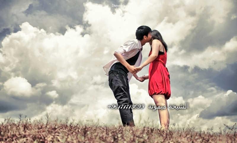 صور-حب-ورومانسية-وعشق-صور-للمخطوبين-والمتزوجين-والمرتبطين-بالحب-45