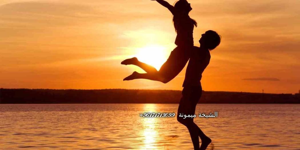 صور-حب-ورومانسية-وعشق-صور-للمخطوبين-والمتزوجين-والمرتبطين-