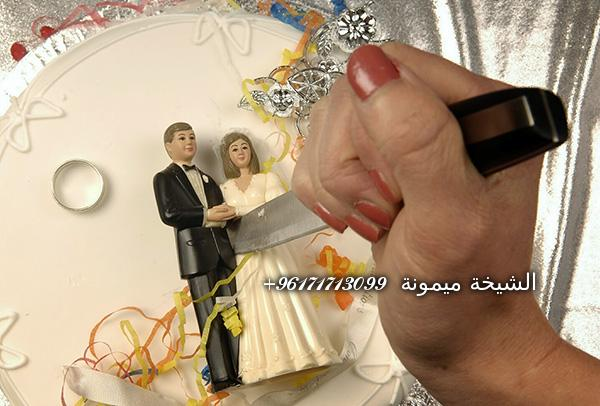 2014-Divorce_05_282688590