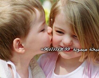 almstba.com_1347953682_451