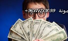 كيفية-تسخير-الجن-لجلب-المال-275x165