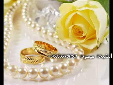 موقع زواج عربي مجاني www.ahlazawaj.com