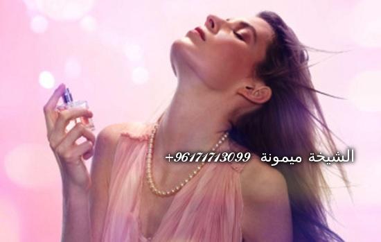 passando-perfume