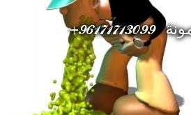 vomit-274x300
