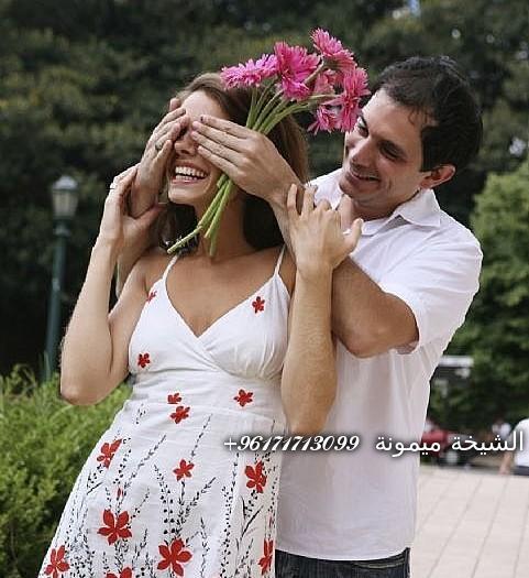 love-romance-date-online-800X800