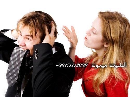 problemes-entre-couple