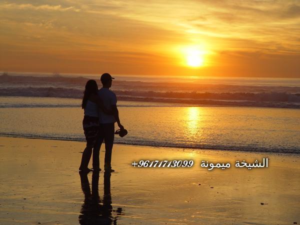 romantic_sunset[1]