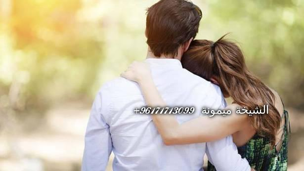 201511-love-949x534_800533_large