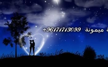 39179hlmjo