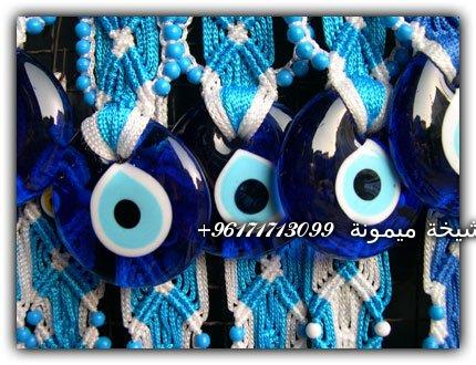 Evil_Eye_Bead_blue-min