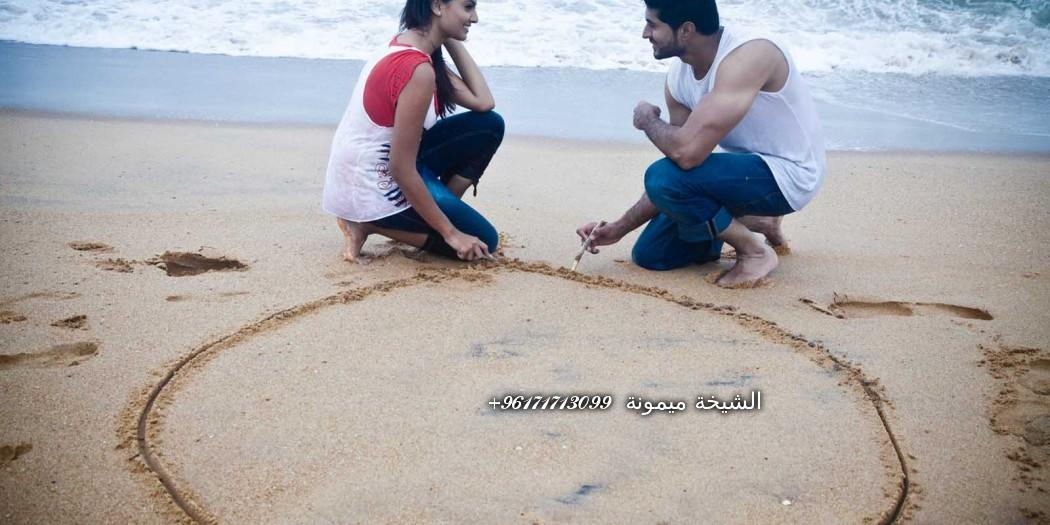Telugu Movie Its My Love Story Latest Stills