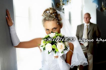 bride-groom-entrance