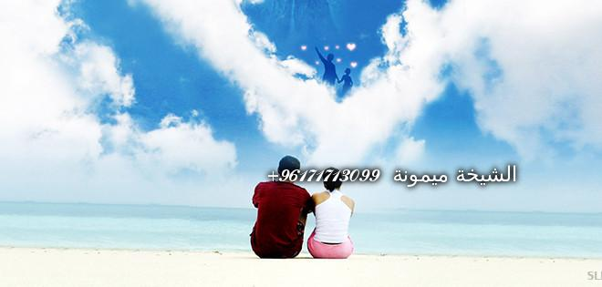 lovers-talking-dream-world-facebook-cover