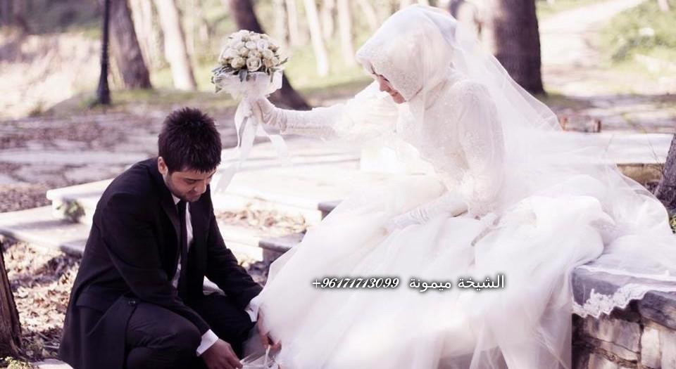 marriage-muslim-2