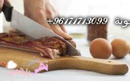 تقطيع-اللحم-بالمنام-264x165