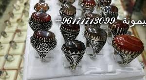 خاتم-مروحن-بروحانيه-سوره-الزلزله-300x165