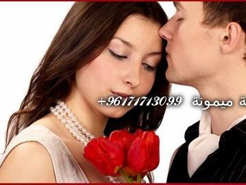 محبة-بين-الزوجين