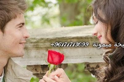 Iloveyou Fb (593)
