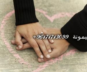 Love-you-best-couple-hands-together-300x250