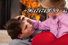caring-wife-husband-fireplace-38547613