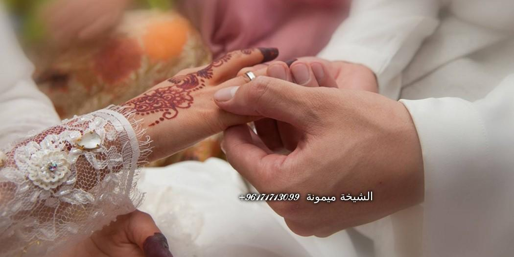 dua-for-marriage