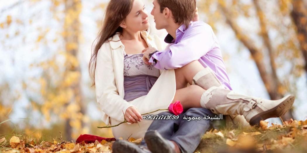 Cute-Love-Couple-November-Rose-Wallpaper