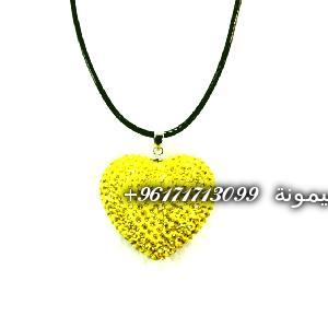 Fashion-Jewelry-Yellow-Czech-H