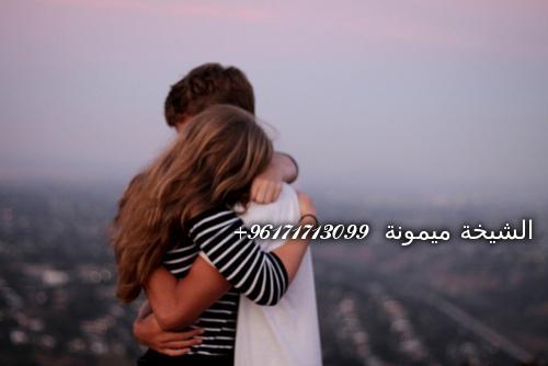 boy-girl-hug-love-Favim.com-434353