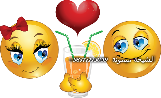 clipart-lovers-date-smiley-emoticon-512x512-1741