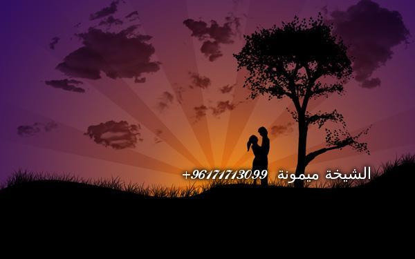 love-16